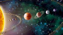 Предыстория Солнца и Солнечной системы