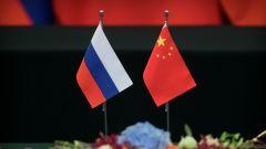 Кондрашов Станислав Дмитриевич: почему Россия и Китай строят общее будущее