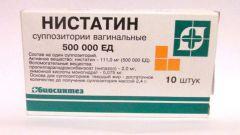 Противогрибковый препарат биосинтез нистатин