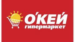 Сеть магазинов Оке