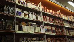Книжный магазин Библио глобус