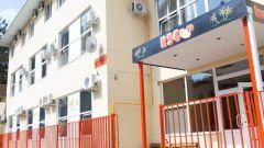 фото взято с официального сайта http://hostelsochi.info/foto