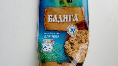 Бальзам Shuster Pharmaceutical Бадяга Муравьивит для тела
