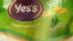 """Туалетная бумага Yes`s двухслойная ароматизированная """"Спелое яблоко"""""""