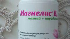 """Витамины """"УфаВИТА"""" """"Магнелис В6"""""""