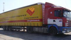Транспортно-экспедиционная группа компаний «Главтрасса»