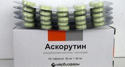 Аскорутин (аскоцин)