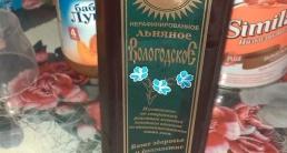 Льняное масло ООО Завод растительных масел Вологодское
