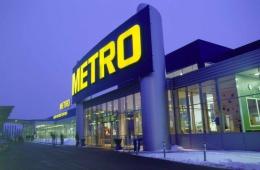 Оптовое metro