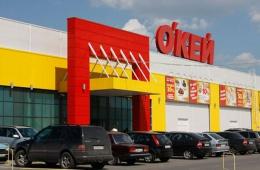 «о'кей» — российская сеть магазинов