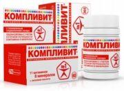 Витамины компливит – следят за вашим здоровьем