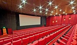 Хороши кинотеатр