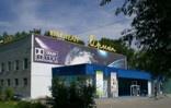 Кинотеатр орион