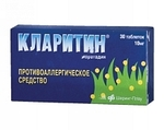 Противоаллергическое средство в таблетках кларитин – поможет справиться с проблемой
