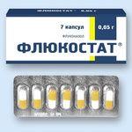 Противогрибковый препарат фармстандарт – рекомендация гинекологов