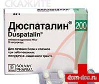 Эффективный препарат