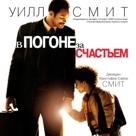 Мой любимый фильм