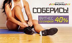 Обычный фитнес-клуб
