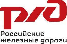 Проводникам поезда москва-санкт-петербур