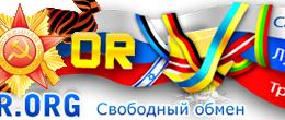 Rutor org - качай бесплатно пока есть возможность.