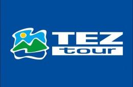 Заказать тур онлайн возможно с тез тур.