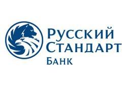 Банк русский стандарт дает стандартные возможности.