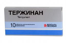 Эффективный препарат для женщин для борьбы с микробами и грибками