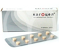 Эффективный противовирусный препарат