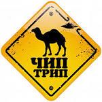 Отдохнуть в дорогом месте за цену поездки в египет