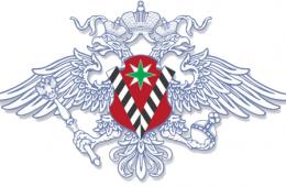 Делала временную регистрацию родственникам из казахстана