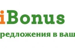 Ну купи бонус…