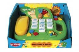 Музыкальная игрушка фирмы «Малыши», развивающая ребенка