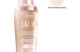 Тональный крем – L'Oreal Lumi Magic («Магия Света») - для нормальной и сухой кожи