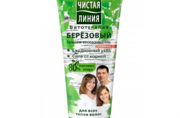 Birch extracts for hair beauty