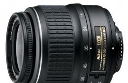 Nikon AF-S NIKKOR 18-55 mm - объектив для начинающих