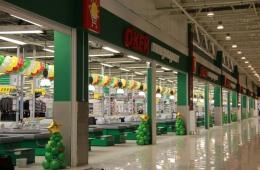 Сеть супермаркетов О'Кей