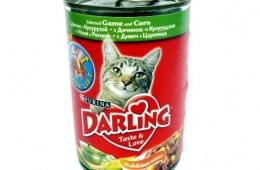 «Дарлинг» - бренд, выпускающий сухой и консервированный корма для животных