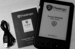 Электронная книга Prestigio - качество по низкой цене