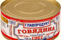Мой выбор – тушенка от «Главпродукт»