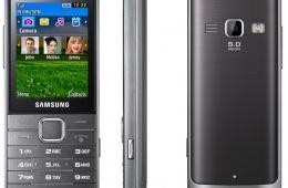 Samsung GT-S 5610 - телефонная классика