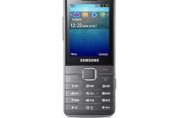 Samsung GT-S 5610 – экономичный вариант мобильного телефона