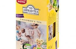 Сплошная химия в AHMAD «Children's Tea»