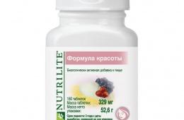 Витаминные добавки в ассортименте