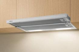 Elica GEA 60X – компактная и мощная кухонная вытяжка