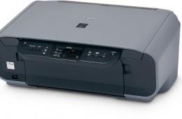 Модель, соединяющая в себе возможности принтера, сканера и копира