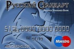 Совсем не русские стандарты у этого странного банка