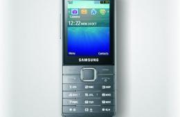 Многофункциональный мобильный телефон