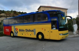Поездка на Бали с туроператором «Библио Глобус»