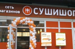 Петербургская сеть недорогих суши-баров «Суши Шоп»