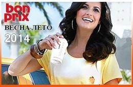 Заказ летних платьев в интернет-магазине BonPrix